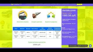 Как заработать в интернете 1000 рублей за 1 день. Как заработать деньги в интернете