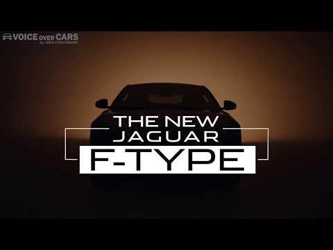2020 Jaguar F-Type R Vergleich zum eigenen Vorgänger Fakten Daten 0-100 km/h V/max