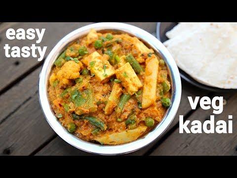 veg kadai recipe | वेज कडाही रेसिपी | kadai vegetable recipe | vegetable kadai sabzi