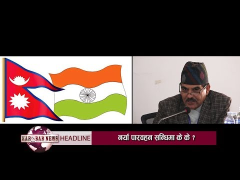 Nepal-India Plan Transit Treaty Review