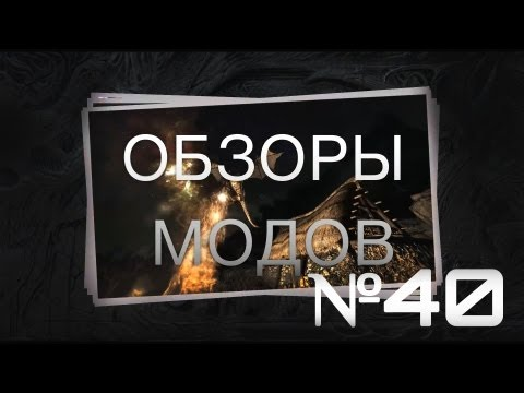 Skyrim Mod #40 -  Training Dummies Provide XP, Witchwood Forest, Noz-Dor-Mu,  Light Elven Armor