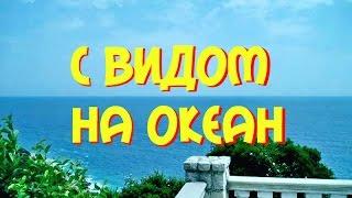 КАНАРЫ: Недвижимость на Тенерифе... TENERIFE CANARY ISLANDS SPAIN