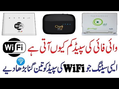 stc-wifi-router-internet-connection-best-internet-wi-fi