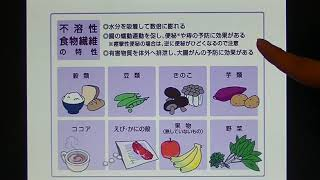 宝塚受験生のダイエット講座〜美肌になるポイント①食物繊維〜のサムネイル