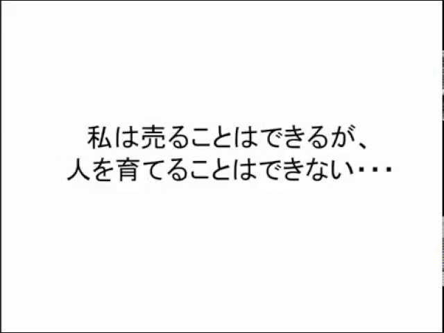 【鈴木比砂江 売れる接客】イキイキ人材育成セミナー ・関わり方講座