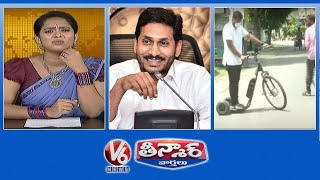 AP Mobile Rythu Bazars | Cycle Converted Into Electric Scooter | V6 Teenmaar News