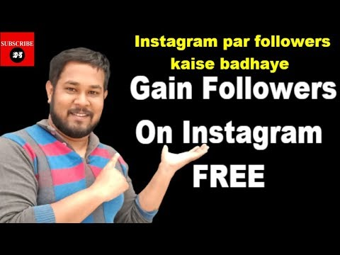 How To Gain 100k Instagram Mp3 Download Naijaloyal Co