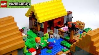 Лего Майнкрафт Фермерский коттедж в деревне LEGO Minecraft Обзор видео для детей