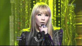2NE1_0807_SBS Popular Music_Ugly_No.1 of the Week