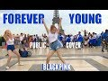 KPOP IN PUBLIC BLACKPINK FOREVER YOUNG DANCE COVER