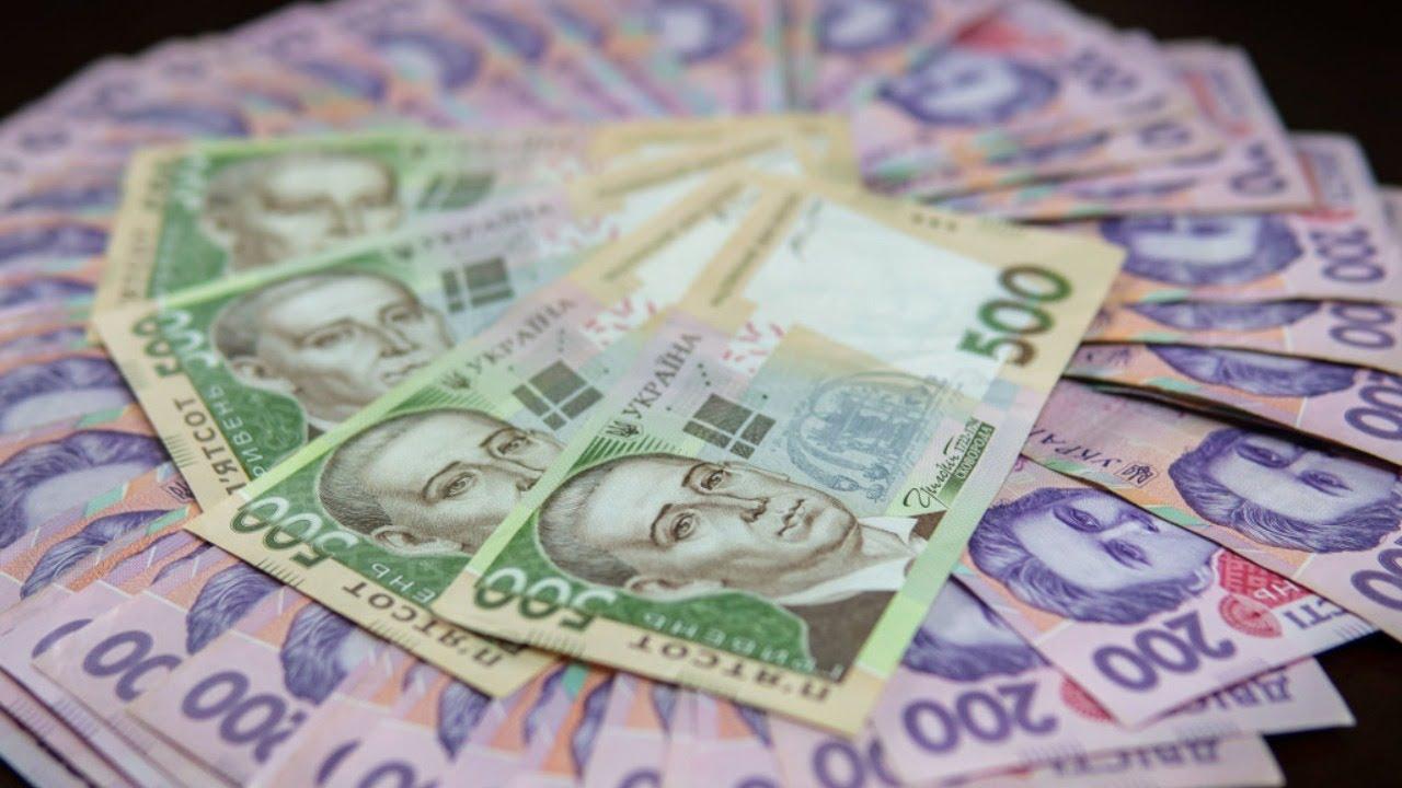 Госбюджет- 2020: как изменятся коммунальные тарифы, цены и курс валют? (пресс-конференция)
