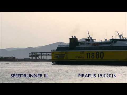Αυτό είναι το Speedrunner III που θα κάνει το Πάτρα – Σάμη [video]