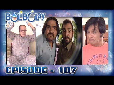 Bulbulay Ep 107 - ARY Digital Drama