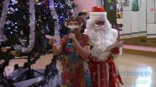 Смешной конкурс красоты у Деда Мороза приколы. Новый год Рождество 2016 New Year
