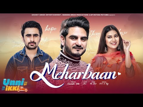 Meharbaan : Kulwinder Billa (Full Song) Jagjeet Sandhu | Sawan Rupowali | Movie Rel 11Oct