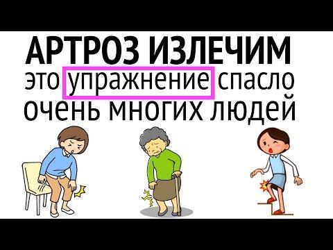 Как вылечить КОЛЕНИ простым упражнением? Коленные суставы для всей семьи!