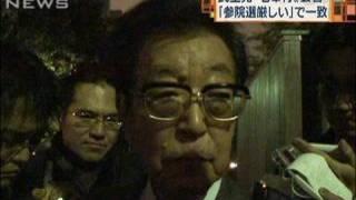 民主党「七奉行」会合渡部氏「参院選厳しい」10/03/02
