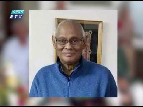 শহীদ মিনারে জুনোর মরদেহ | ETV News
