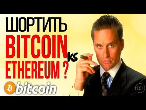 Crypto arbitražo įrankis