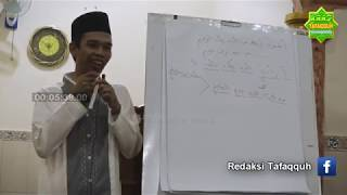 MAKNA SURAT AL MAA'UUN bersama Ustadz Abdul Somad, Lc  MA