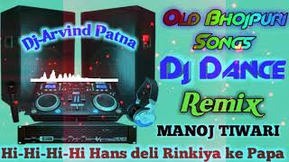 4 53 MB) Old Bhojpuri Dj Songs || Rinkiya ke Papa || MANOJ