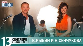 Виктор Рыбин и Наталья Сенчукова в гостях у Ксении Стриж («Стриж-Тайм»)