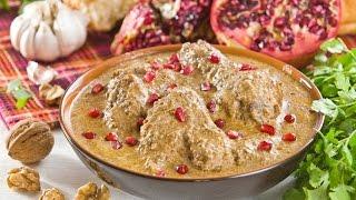 Сациви из курицы(Рецепт №1) Очень вкусный и легкий рецепт(Chicken in walnut sauce)
