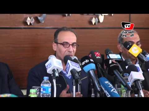 مؤتمر لعرض فاعليات معرض القاهرة الدولي للكتاب