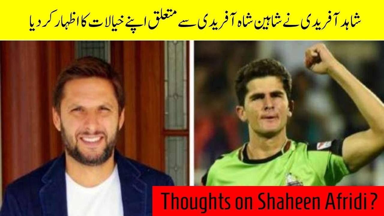 Shahid Afridi Shaheen Shah Afridi