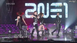 "2NE1 ""Pretty Boy"" live performance compilation + Dance Break"
