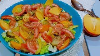 Полезный, легкий и необычный салат для Новогоднего стола. Салат с помидорами и хурмой