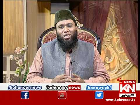Istakhara 13 August 2021 | Kohenoor News Pakistan