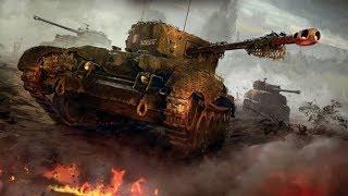 World of Tanks   Научите меня воевать 4