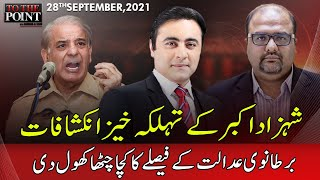 To The Point With Mansoor Ali Khan | 28 September 2021 | Express News | IB1I