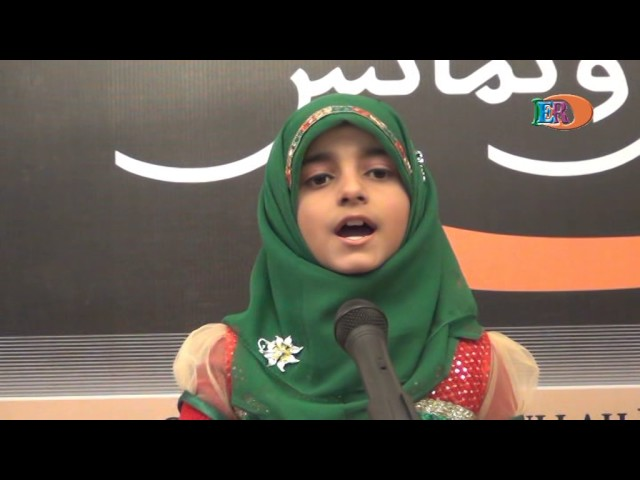 Aaina-e-Mustaqbil 2011 Complete Video