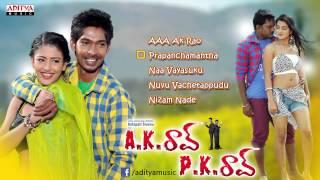 Ak Rao Pk Rao Movie    Full Songs Jukebox    Dhana Raj, Tagubothu Ramesh, Daksha, Sruti