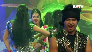 Fair & Lovely Dance Program Video Song (2014) By Airin SATV LIVE CONCERT