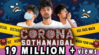 Corona Sothanaigal | Micset - Download this Video in MP3, M4A, WEBM, MP4, 3GP