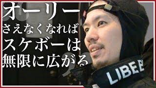 「Yoshikazu Eri」チャンネル・森田貴宏 インタビュー