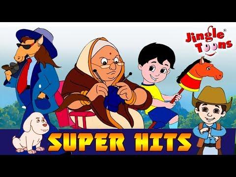 JingleToons Super Hits सुपर हिट  Lakadi Ki Kathi Nani Teri Morani Re Mama Rail Gadi 