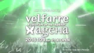 velfarre  ageHa Evolution of the Legend agefarre vol5
