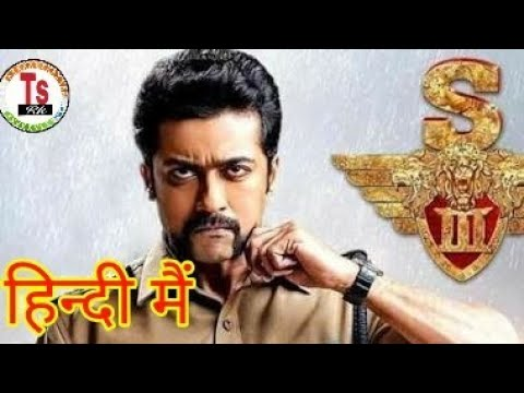 Download Suriya Singham 3 Hindi ( हिन्दी )