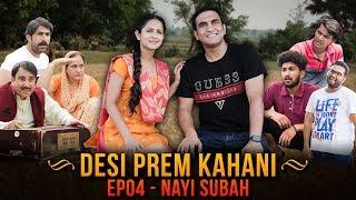 Desi Prem Kahani   Episode 04   Nayi Subah | Lalit Shokeen Films |