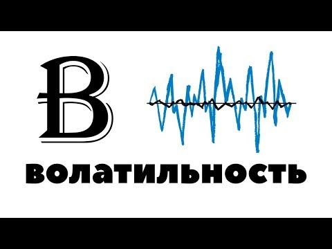Mbfx для бинарных опционов