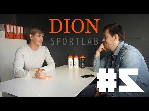 Производство спортивного питания DION Sportlab | Выпуск 5