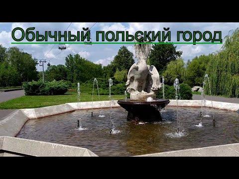 Обычный польский город. Парк в польском городе. Угадай какой город Польши