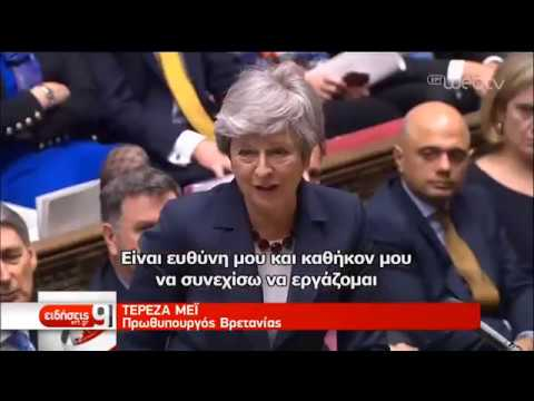 Βρετανικό θρίλερ | 27/03/19 | ΕΡΤ