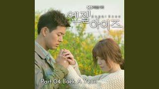 Baek A Yeon - Farewell Ballad