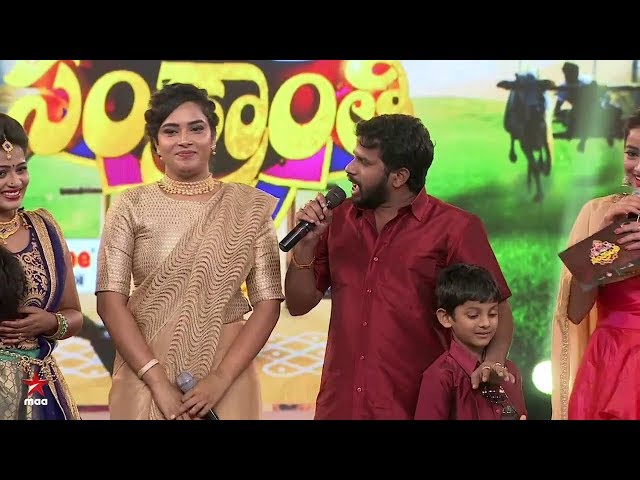 Super Big Sankranti – 15th January 2018 – Promo | Star Maa | Special Show