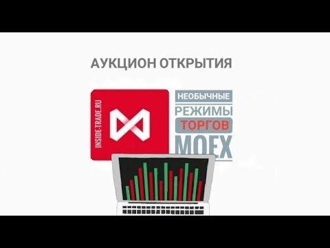 Forex. pf курсы валют online